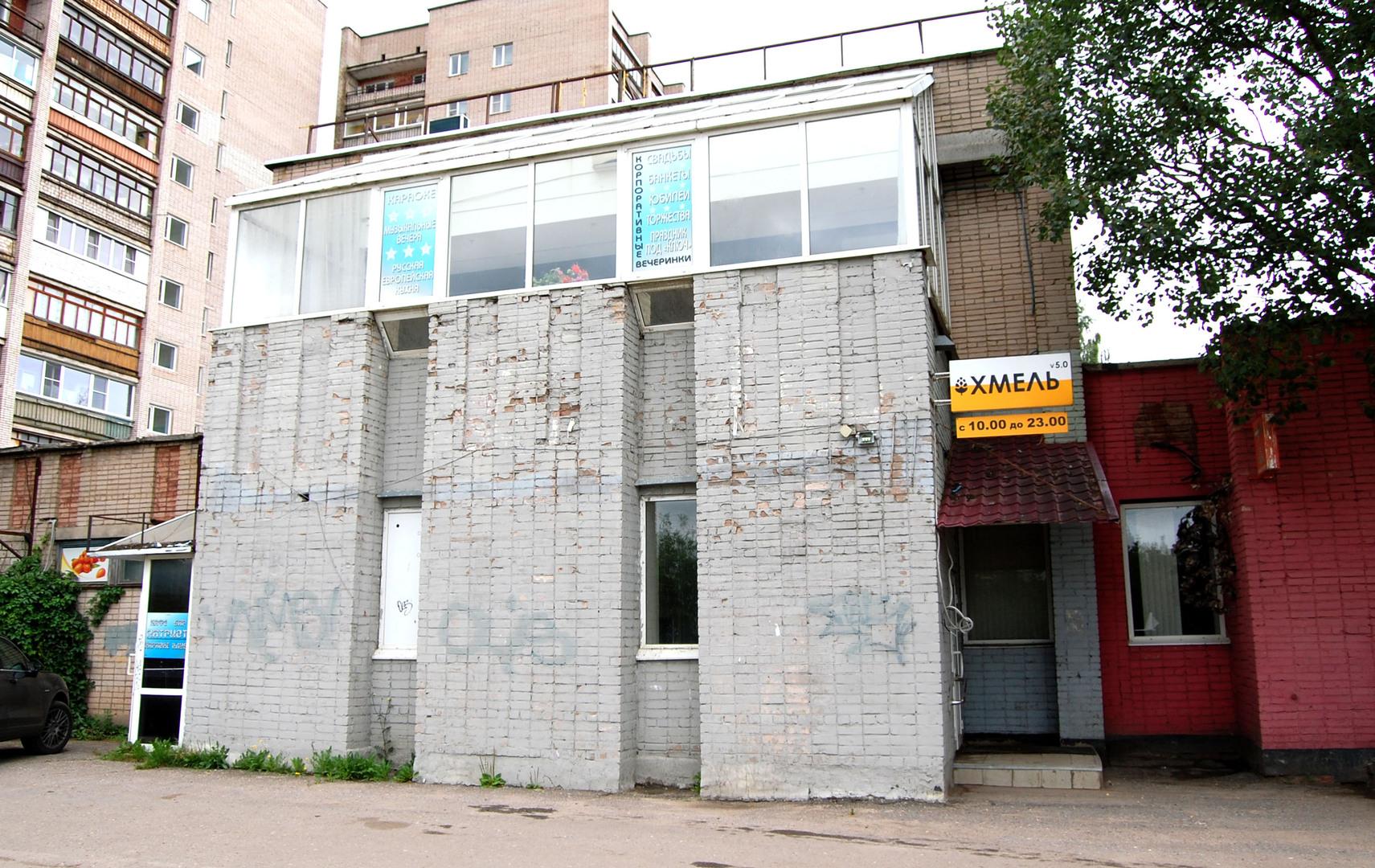 Продам торговую площадь, 194,4м²