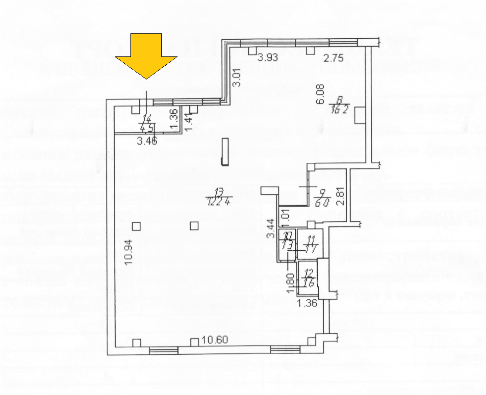 Сдам торговую площадь, 154м²