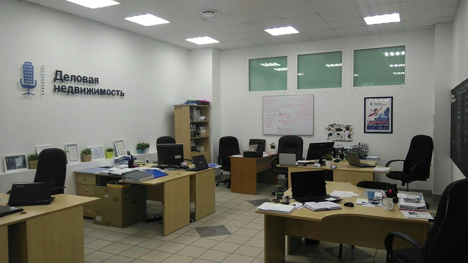 Сдам офис, 70м²