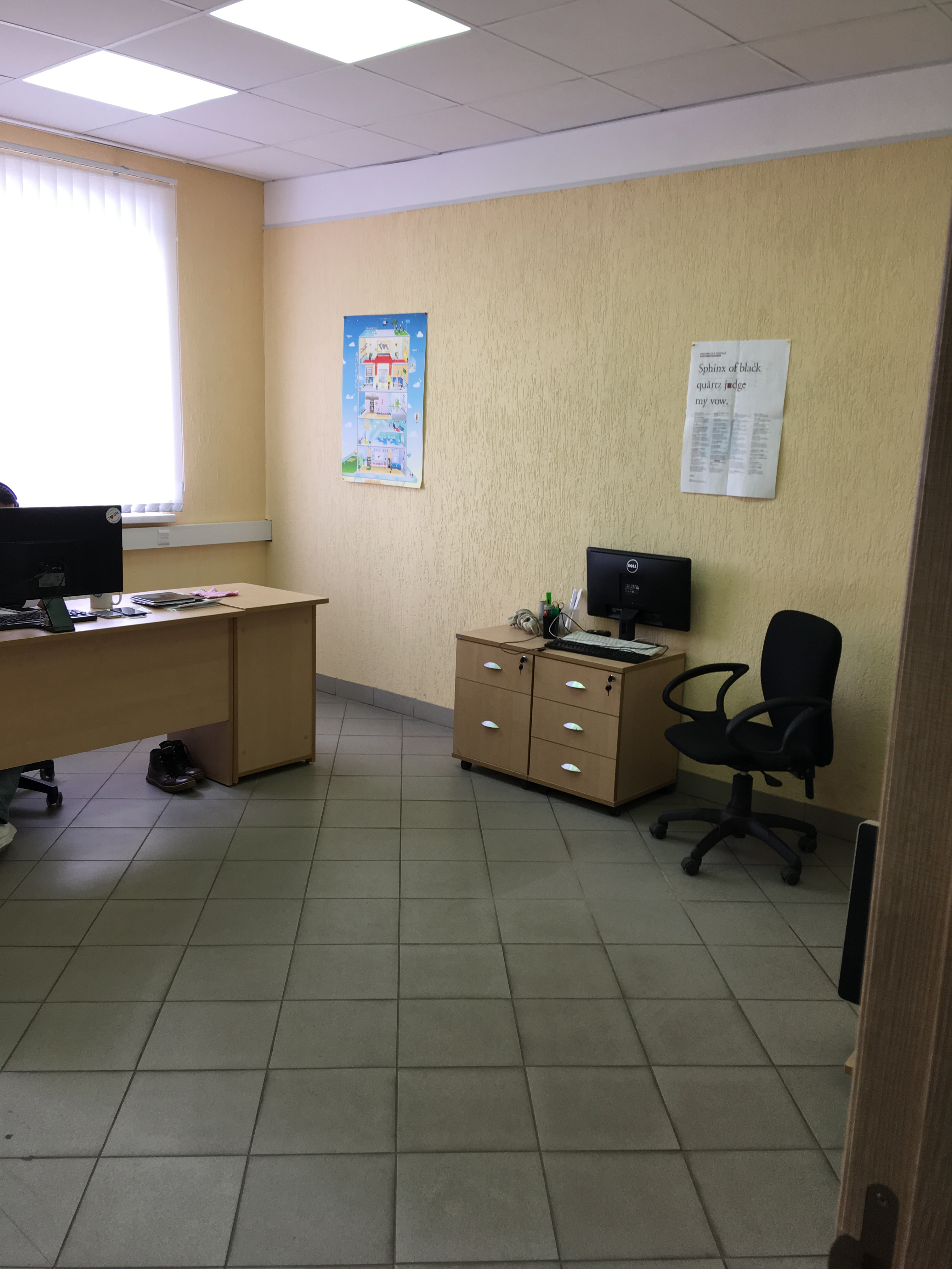 Сдам офис, 120м²