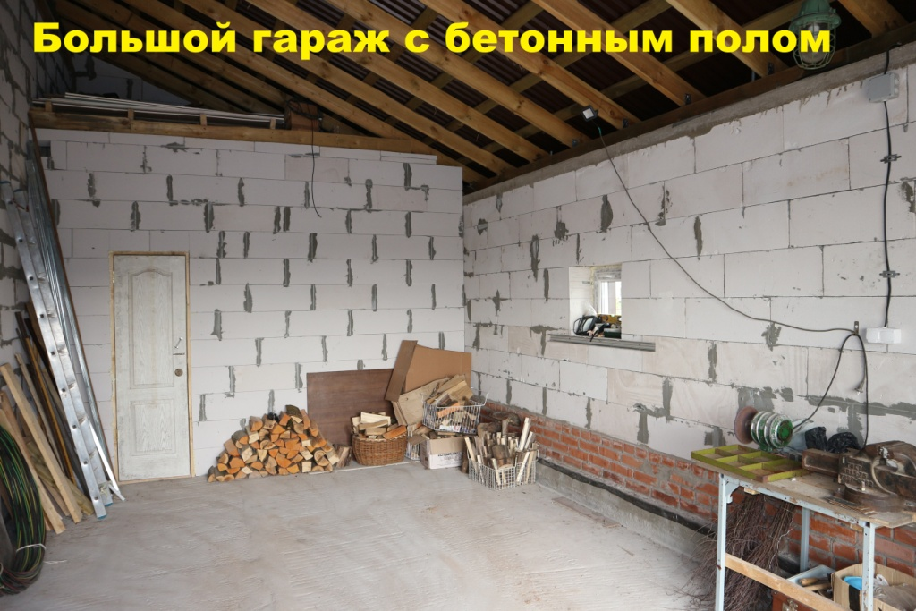 Продам Газобетонный блок, 200м²