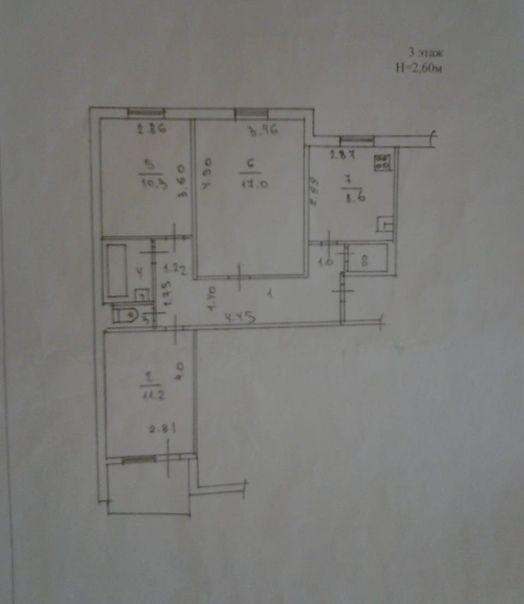 Продается 3-комнатная квартира, 63м²
