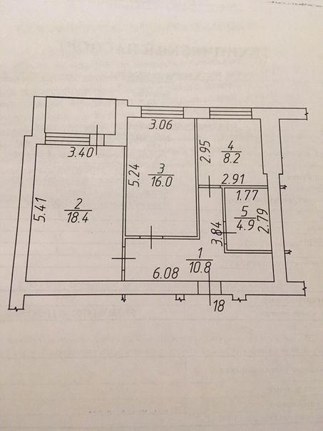 Продается 2-комнатная квартира, 58м²