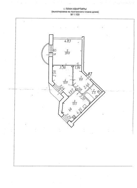 Продается 2-комнатная квартира, 60,7м²